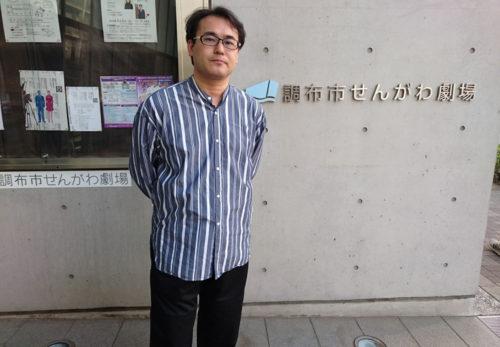 佐川大輔が調布市せんがわ劇場演劇ディレクターチームチーフディレクターに就任いたしました。