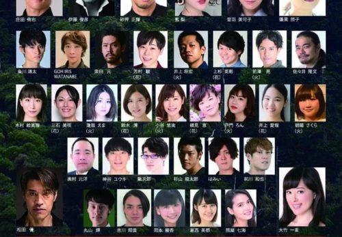 三石美咲客演『火男の火』まもなく開演!