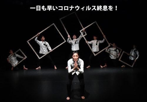 『遺すモノ~楢山節考より~』北海道公演延期のお知らせ