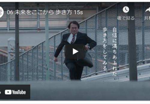 佐川大輔 CM出演情報